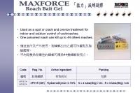 maxforce_gel