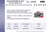 Maxforce_FC_60g