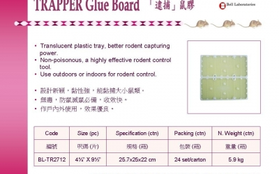 Trapper_Glue_Board(逮捕)鼠膠