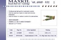 KB-001 Maxkil