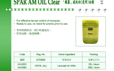 Spar AM Oil Clear(蚊幼)油劑